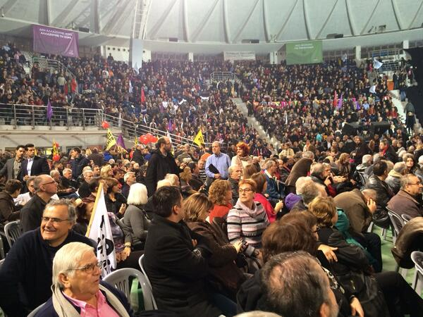 Syriza rally - upright