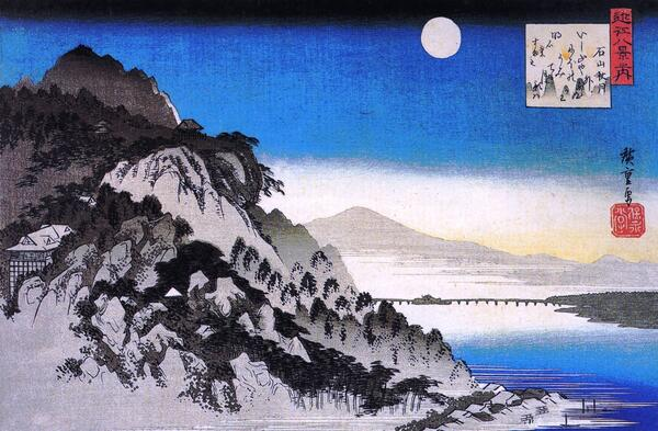 Hiroshige Full moon over a mountain landscape