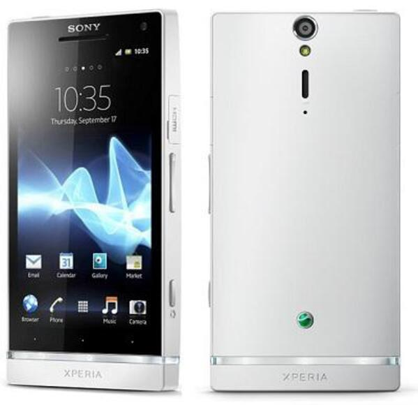 sony-xperia-s1 1