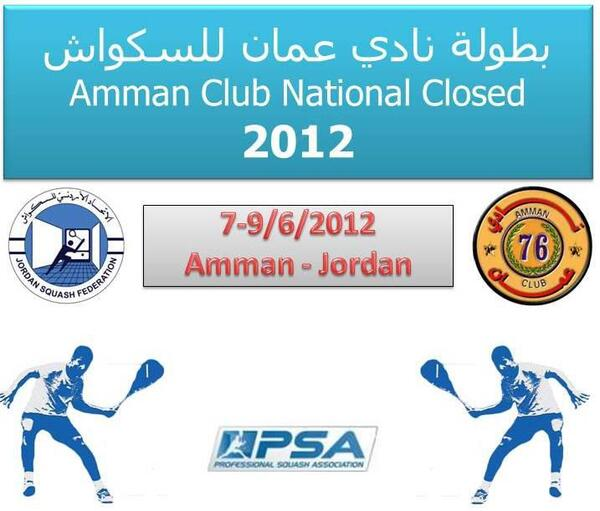 Amman Club Squash