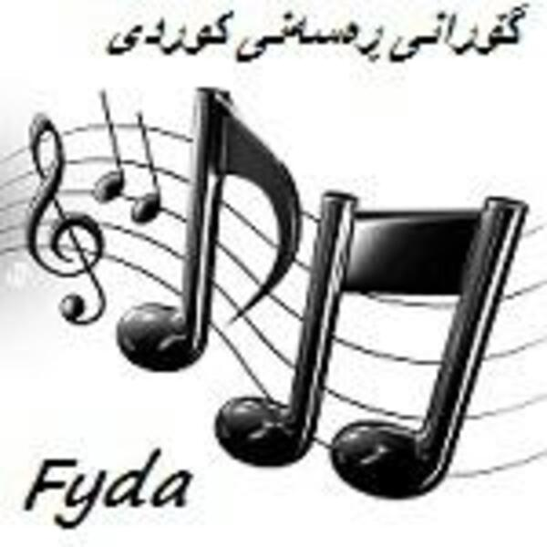 Fyda music