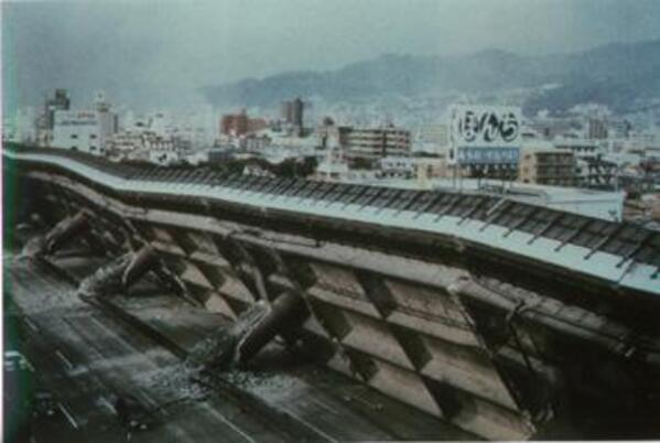 Pic 7 Kobe Earthquake