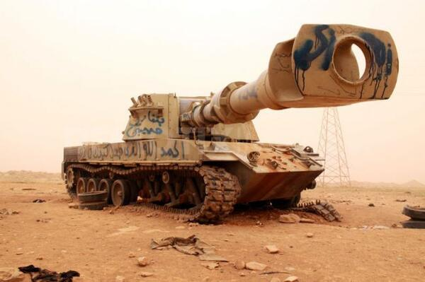 remains-gaddafi-tanks-and-heavy-equipment-libya 687518