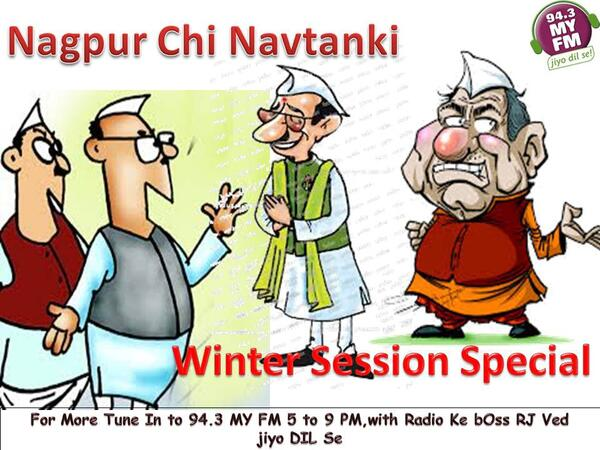 NAvtanki winter session special