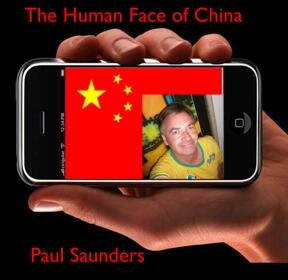 Human Face of China's posts