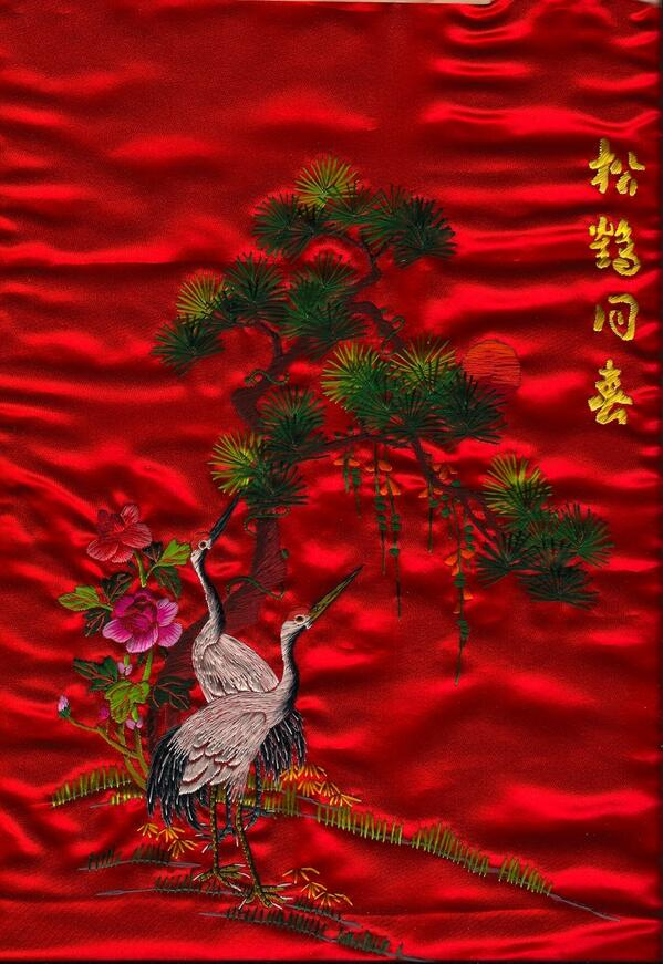 chinese silk birds Jan16-10