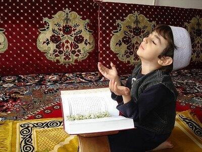 kid in islam