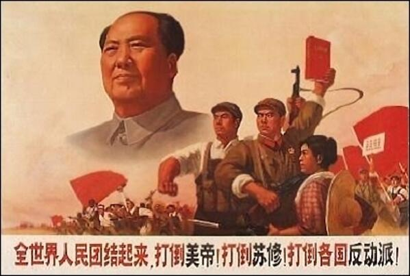 No Communist Party No New China
