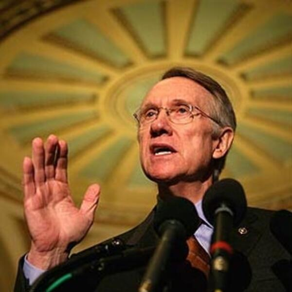 harry reid rotunda