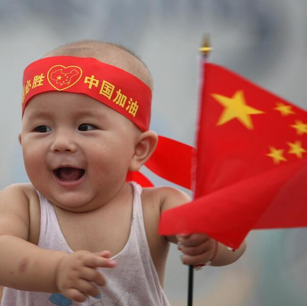 Cute chinese-baby-boys
