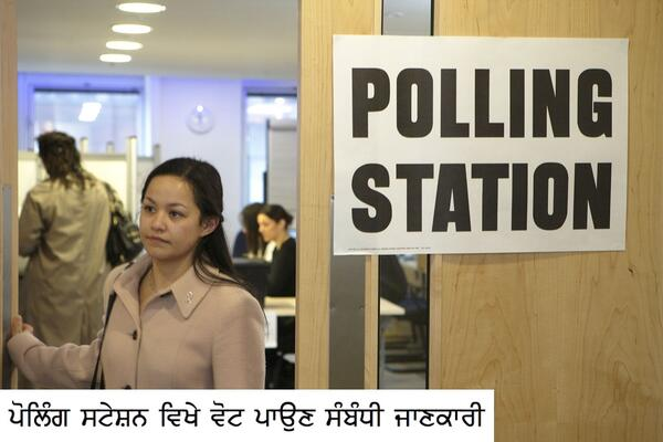 Punjabi-PollingStation