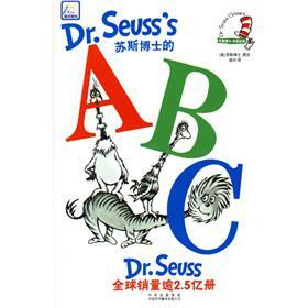 DrSeuss ABC
