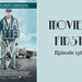Movies First Ep 156 A Man Called Ove AB HQ