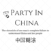 PARTY IN CHINA LOGO