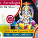 Top Best and Famous Astrologer In chennai