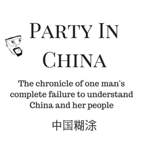 Party In China