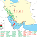 Iran Oil and Gas Fields