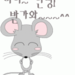 mouse story-1b