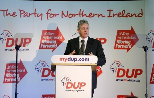 dupconference