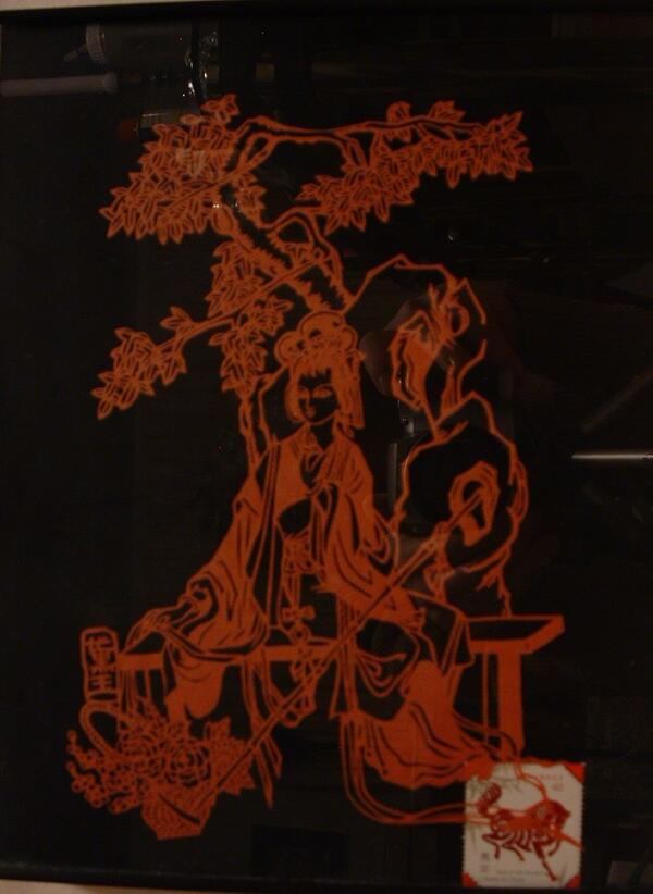 Empress Wu Chinese rice paper from friends